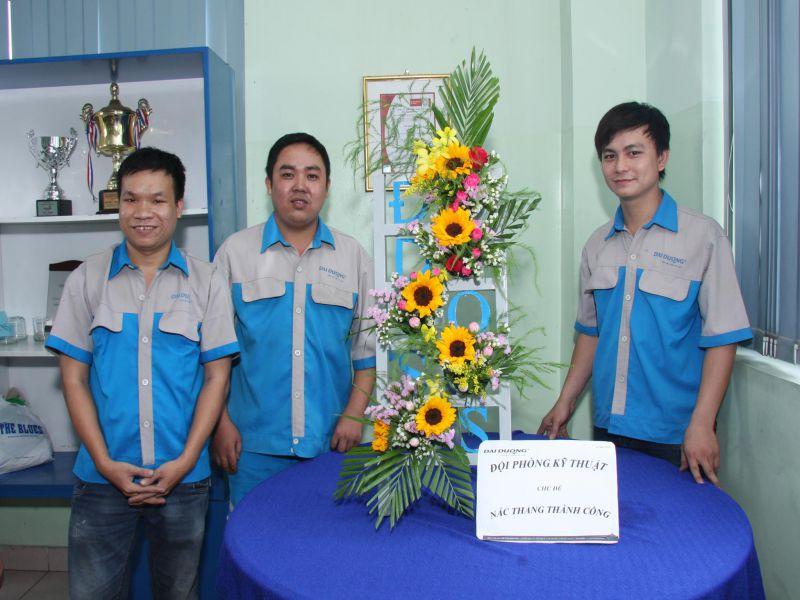 Đội phòng kỹ thuật