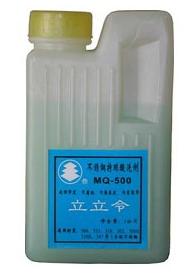 Chất tẩy gỉ inox MQ-50f0
