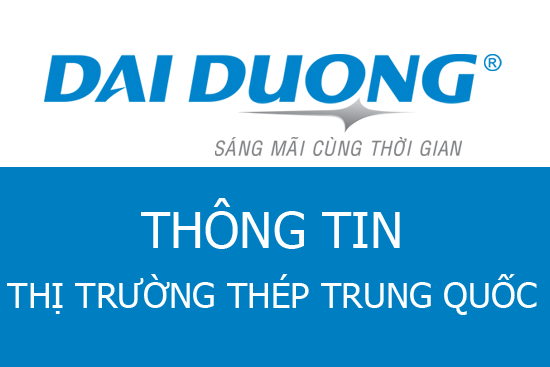 Cang co nhieu nha may cua Trung Quoc lang le cat giam gia HRC thang 11 (22/10/2013)