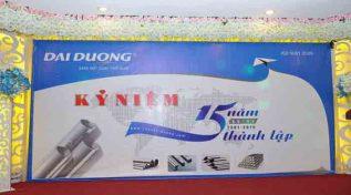 Lễ kỷ niệm 15 năm thành lập Inox Đaị Dương (06/09/2001 – 06/09/2015)