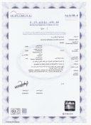 Văn Phòng Đại Diện Inox Đại Dương tại Dubai (UAE)