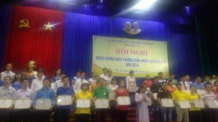 Hội Nghị Tuyên Dương Khen Thưởng CNLĐ Giỏi Năm 2018 - Tỉnh Long An