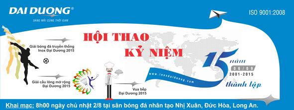 Lễ khai mạc hội thao kỷ niệm thành lập Inox Đại Dương (6/9/2001 – 6/9/2015)