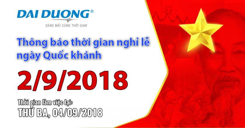 Thông báo thời gian nghỉ lễ ngày Quốc khánh 2/9/2018