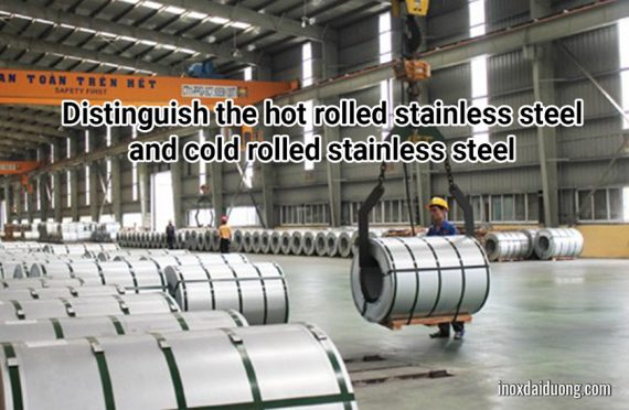 Distinguish the hot rolled cold rolled stainless steel