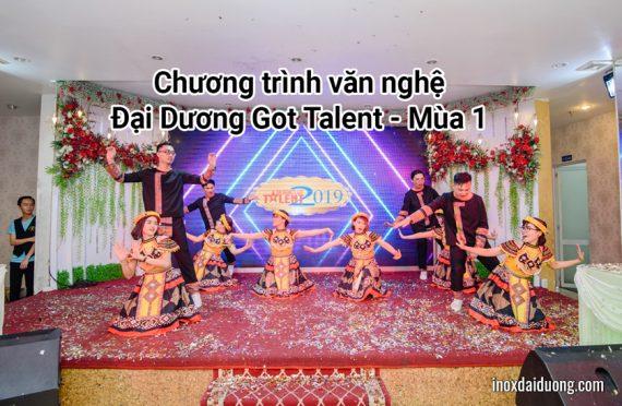 Chương trình văn nghệ Đại Dương Got Talent - Mùa 1