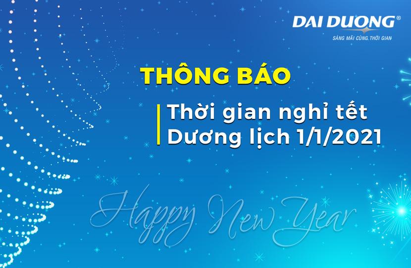 Thông báo thời gian nghỉ tết Dương lịch 1/1/2021